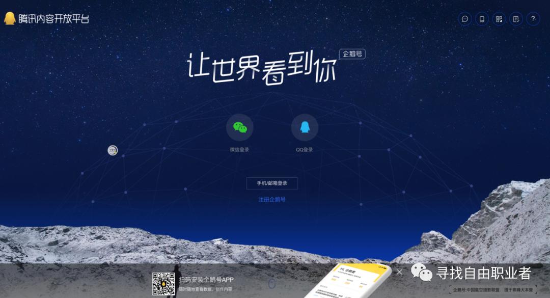 九大媒体文章发布平台插图5