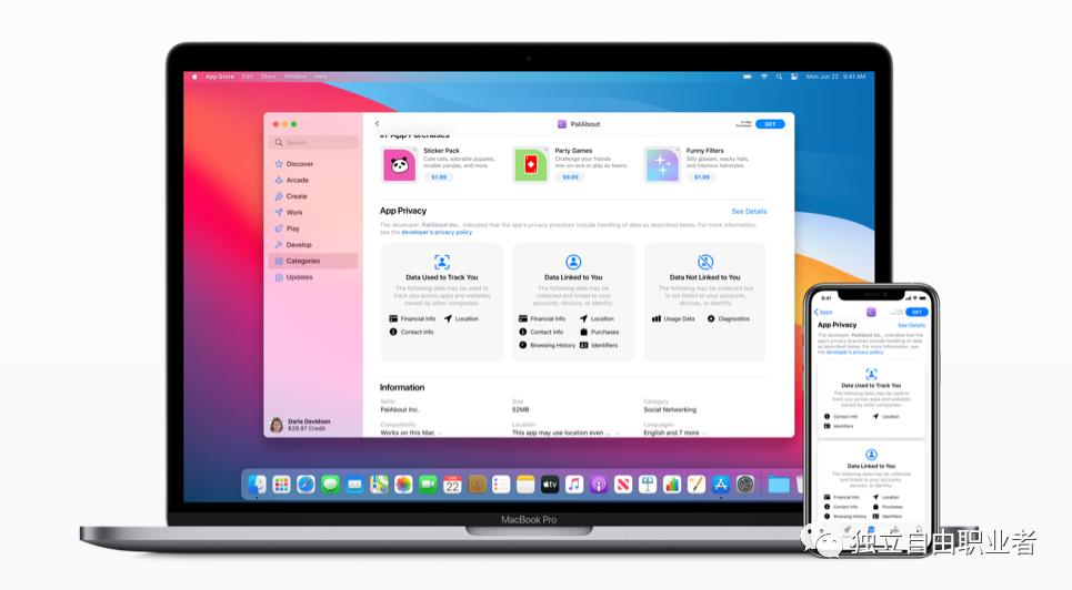 苹果新规:12月8日起App必须提交隐私信息!