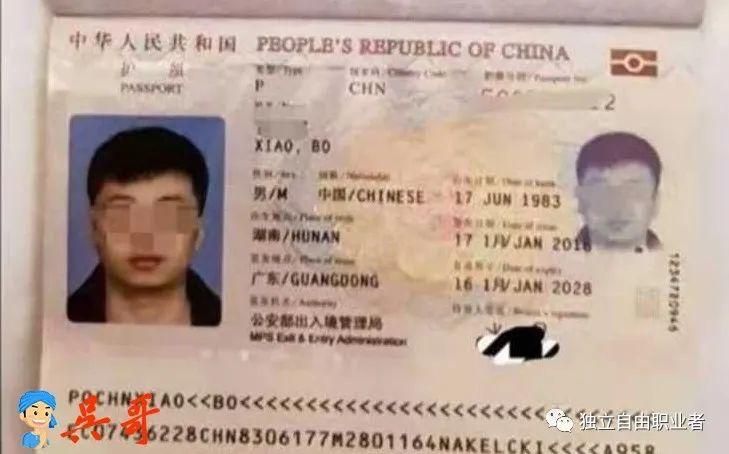 两名中国人在柬埔寨涉嫌捞偏门,并惨遭杀害