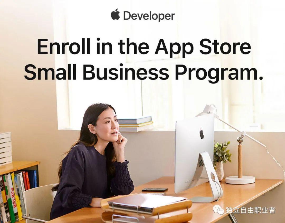 '注册应用商店小企业计划'的缩略图