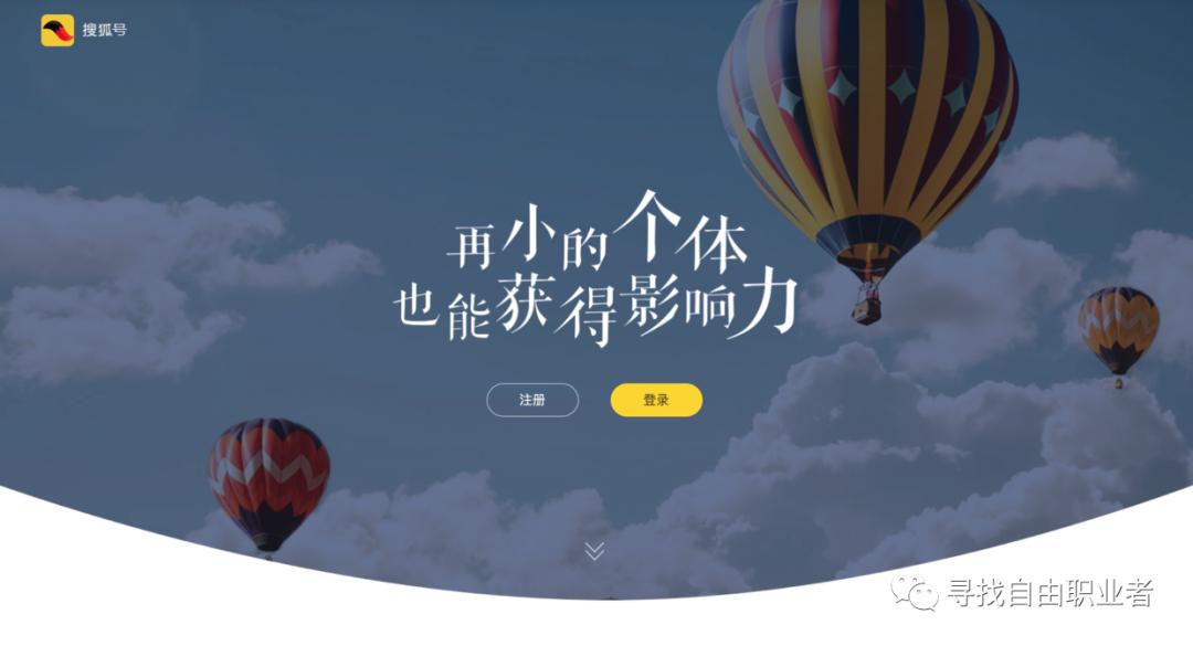 九大媒体文章发布平台插图6