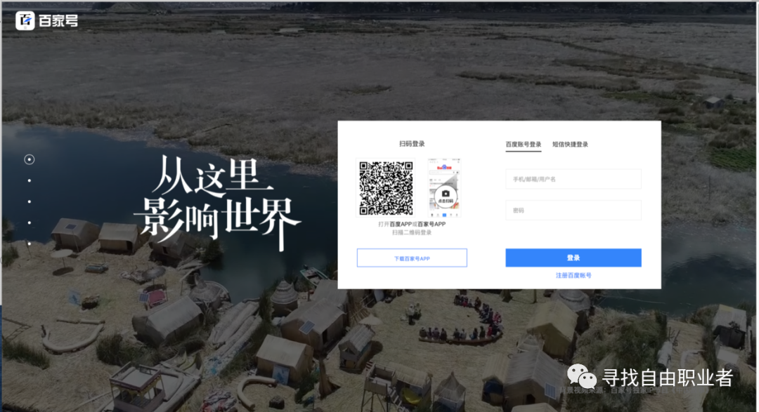 九大媒体文章发布平台插图