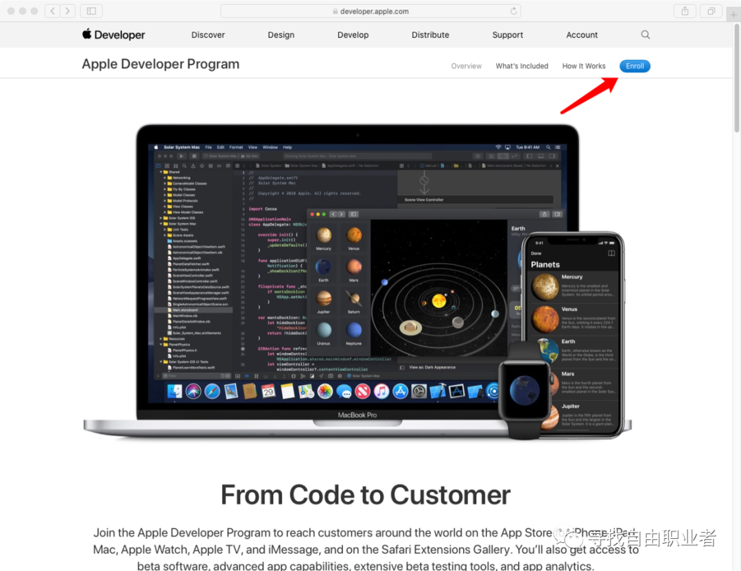 2020年最新注册iOS个人开发者账号-独立自由职业者