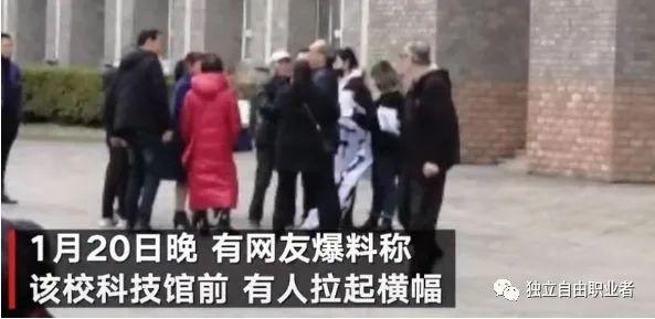 宁波一教师涉嫌强奸未成年学生,学生家属诉说经过