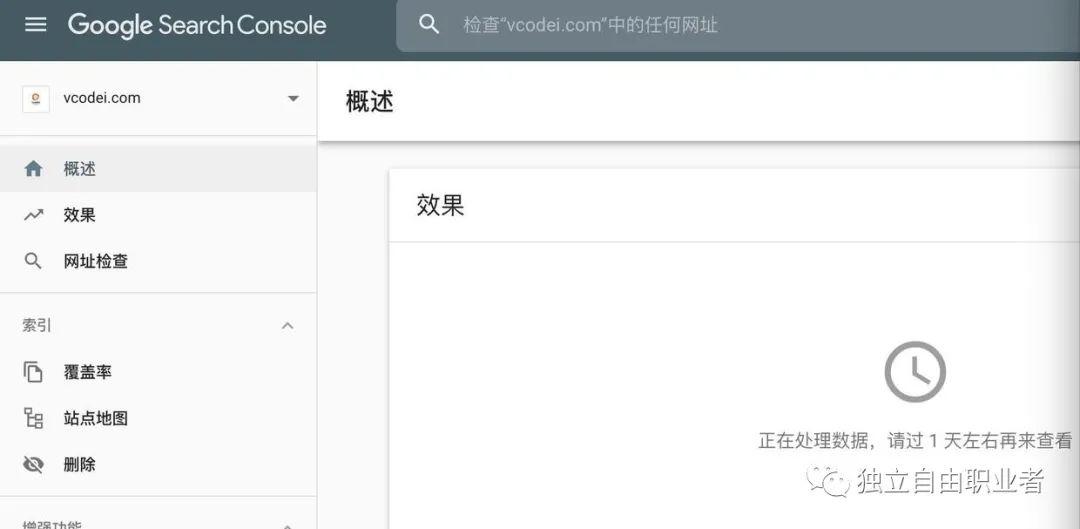 折腾吧,vcodei 网站!(基础建设篇)插图6