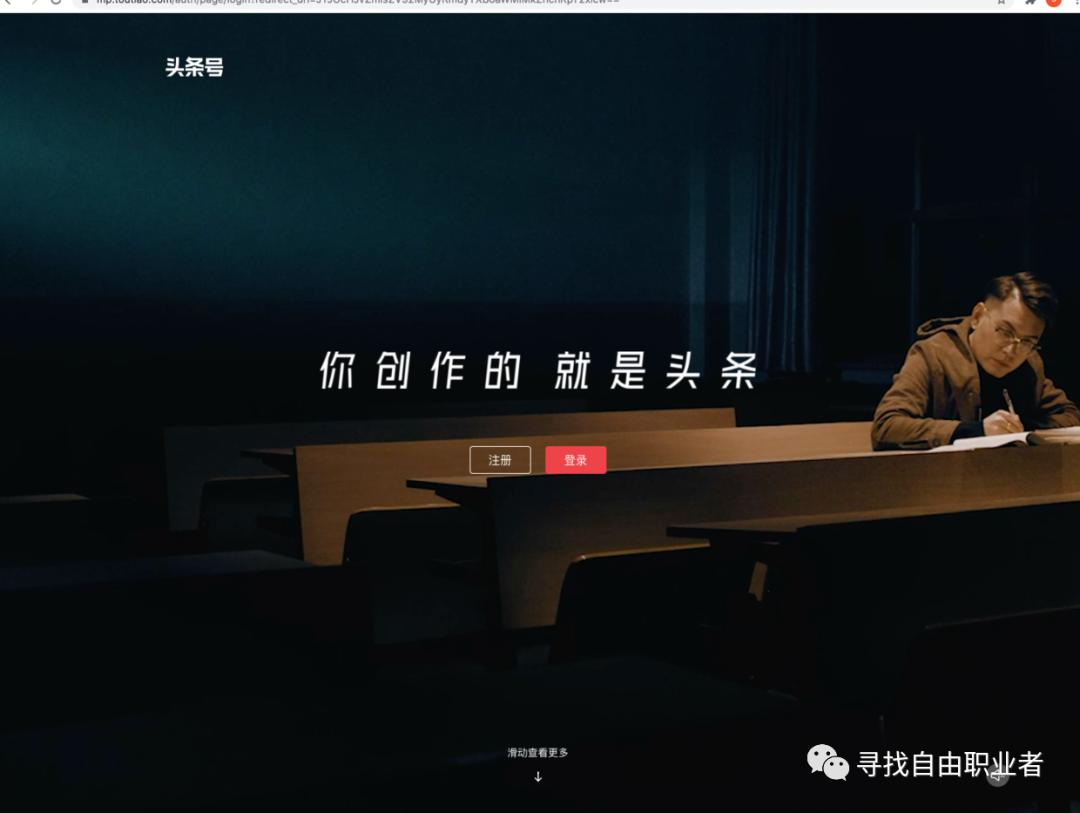 九大媒体文章发布平台插图1