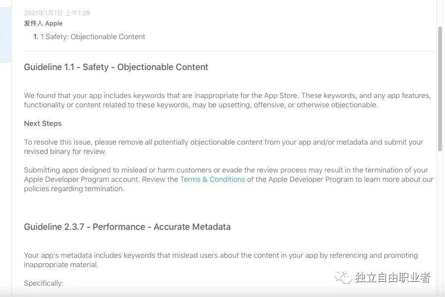 iOS APP 的关键字覆盖过万+ 可以看看插图