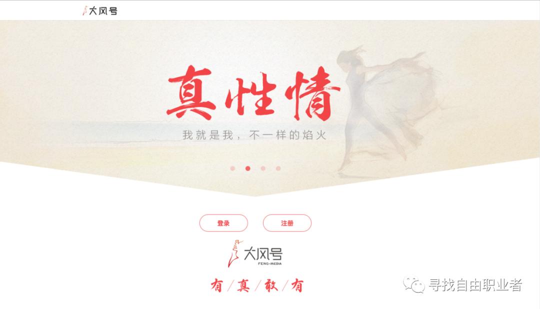 九大媒体文章发布平台插图7
